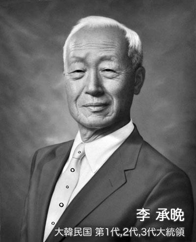 金奎植 - Kim Kyu-sik - Japanes...