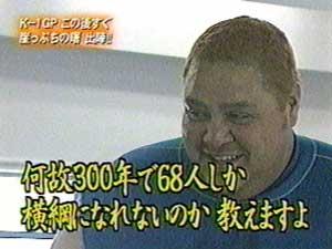 曙太郎の画像 p1_23